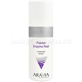 Энзимный пилинг Aravia Professional Papaya Enzyme Peel