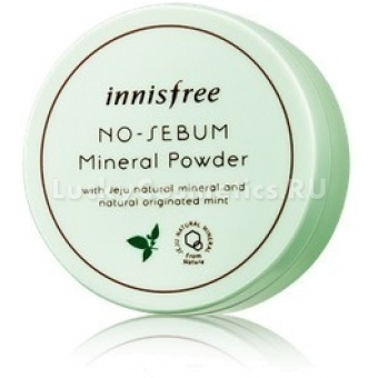 Минеральная пудра Innisfree No sebum mineral powder