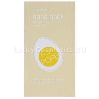 Патч от черных точек Tony Moly Egg Pore Nose Pack