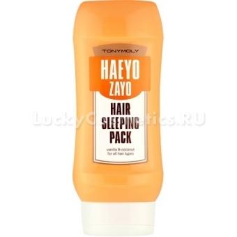 Несмываемая ночная маска для волос Tony Moly Haeyo Mayo Hair Sleeping Pack