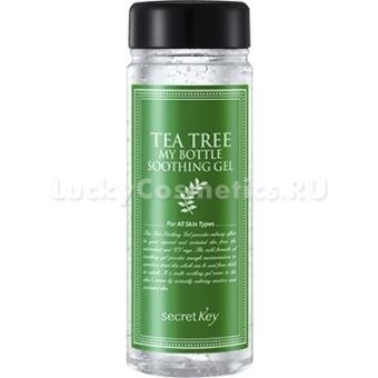 Универсальный увлажняющий гель с чайным деревом Secret Key Tea Tree My Bottle Soothing Gel