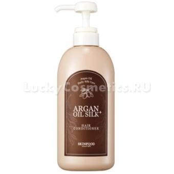 Кондиционер для вослос с аргановым маслом SkinFood Argan Oil Silk Plus Hair Conditioner