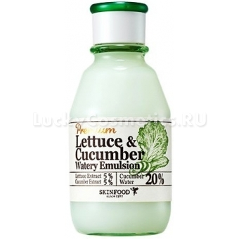 Эмульсия для лица SkinFood Premium Lettuce&Cucumber Watery Emulsion