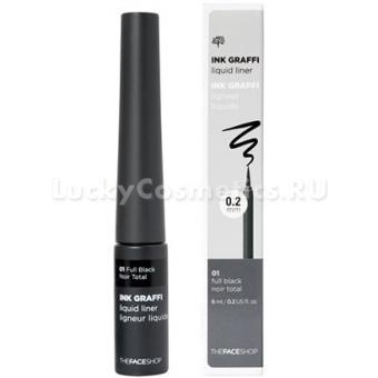 Подводка для глаз The Face Shop Ink Graffi Liquid Liner