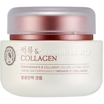 Лифтинг-крем The Face Shop Pomegranate and Collagen Volume Lifting Cream