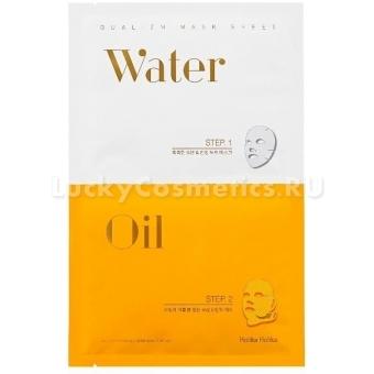 Двойная увлажняющая и питательная маска Holika Holika Dualism Mask Sheet Water & Oil