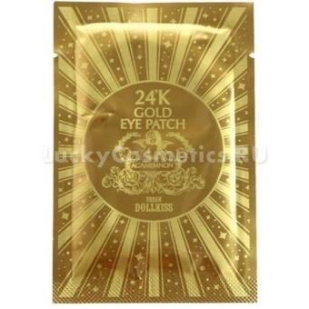 Гидрогелевые патчи для глаз с золотом Baviphat 24K Gold Urban Dollkiss Agamemnon Hydrogel Eye Patch