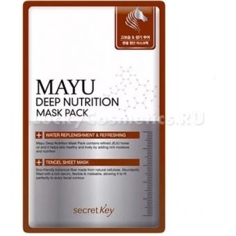 Питательная маска для лица Secret Key Mayu Deep Nutrition Mask Pack