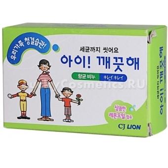 Антибактериальное мыло с экстрактом лимонного масла Cj Lion