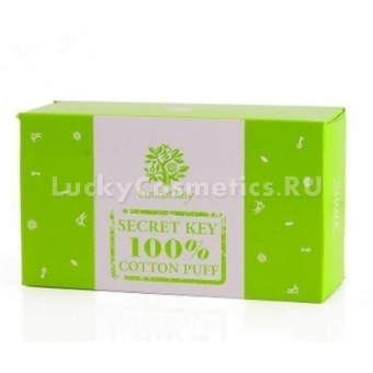 Пафф косметический Secret Key 100 Cotton Puff
