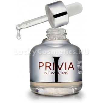 Интенсивная отбеливающая сыворотка для лица Privia Intense Whitening Serum