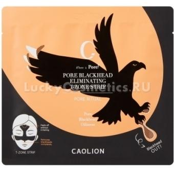 Очищающая полоска для Т-зоны Caolion Pore Blackhead Eliminating T-Zone Strip