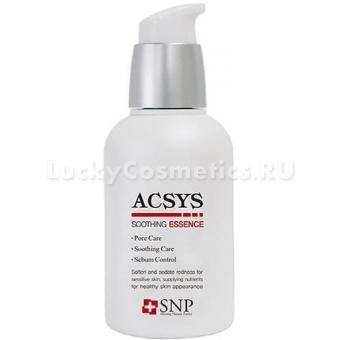 Успокаивающая эссенция SNP Acsys Soothing Essence