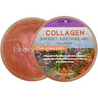 Успокаивающий гель-щербет с коллагеном для лица и тела Eyenlip Collagen Sherbet Soothing Gel