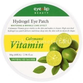 Гидрогелевые патчи для глаз с экстрактом каламанси Eyenlip Calamansi Vitamin Hydrogel Eye Patch