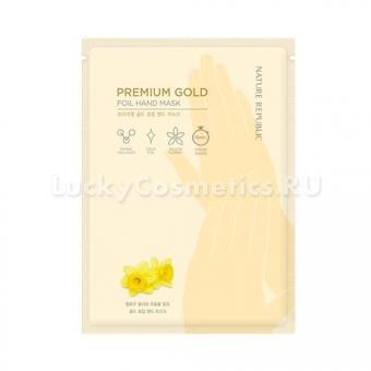 Фольгированная маска-перчатки с коллагеном Nature Republic Premium Gold Foil Hand Mask