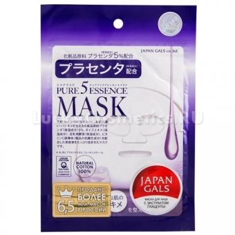 Тканевая маска с плацентой Japan Gals Placenta Essence Mask