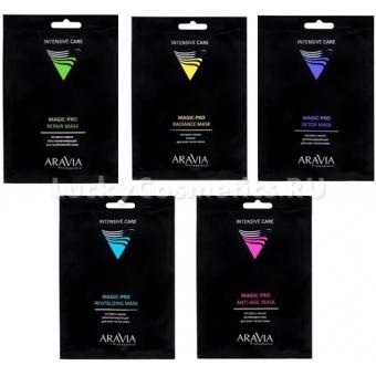 Тканевые экспресс-маски для лица Aravia Professional Pro Mask