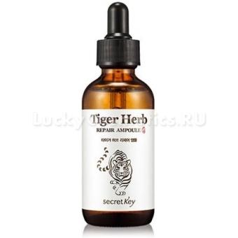 Восстанавливающая сыворотка Secret Key Tiger Herb Repair Ampoule