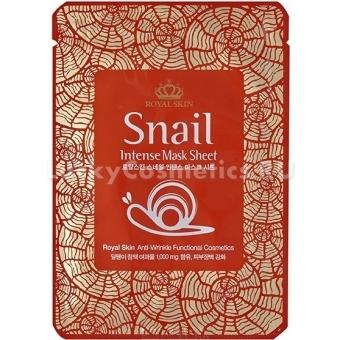 Тканевая улиточная маска Royal Skin Snail Intense Mask Sheet