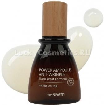 Эссенция омолаживающая The Saem Power Ampoule Anti-Wrinkle