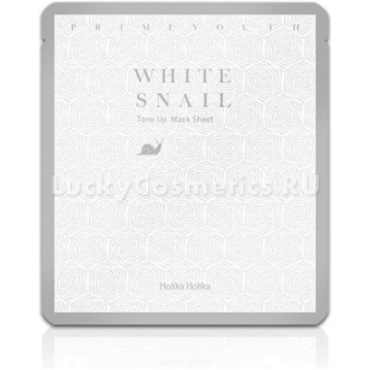 Осветляющая маска для лица Holika Holika Prime Youth White Snail Tone Up mask sheet