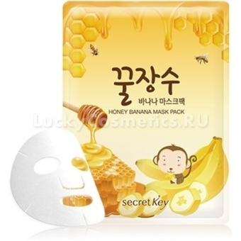 Медово-банановая маска для лица Secret Key Honey Banana Mask Pack