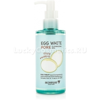 Гидрофильное масло SkinFood Egg White Pore Cleansing Oil