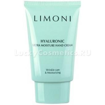 Крем для рук с гиалуроновой кислотой Limoni Hyaluronic Ultra Moisture Hand Cream