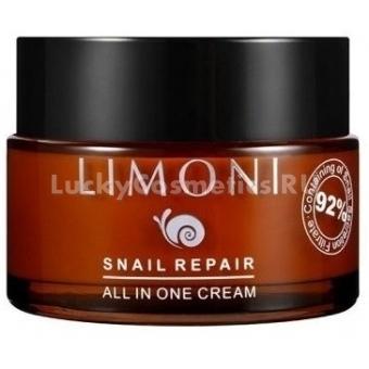 Питательный крем для лица с экстрактом секрета улитки Limoni Snail RepairAll In One Cream