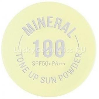 Финишная солнцезащитная минеральная пудра A'Pieu Mineral 100 Tone Up Sun Powder SPF50+ PA++