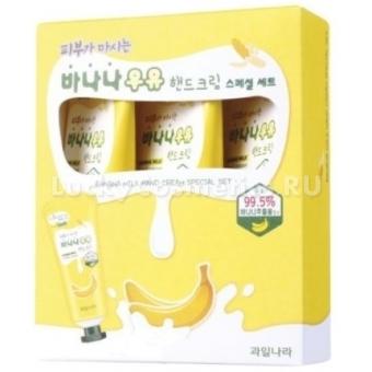 Набор кремов для рук с экстрактом банана и протеинами молока Welcos Kwailnara Banana Milk Hand Cream Set