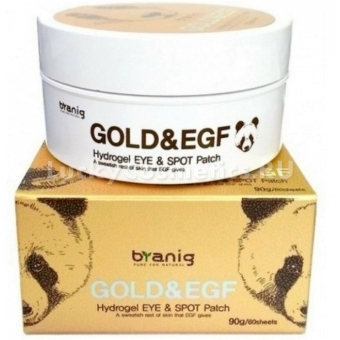 Гидрогелевые патчи под глаза с золотом 3W Clinic Byanig Gold And EGF Hydrogel Eye And Spot Patch