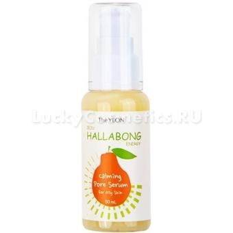 Успокаивающая сыворотка для жирной кожи The Yeon Jeju Hallabong Energy Calming Pore Serum for Oily Skin