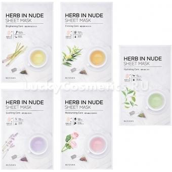 Тканевая маска с натуральными экстрактами Missha Herb In Nude Sheet Mask