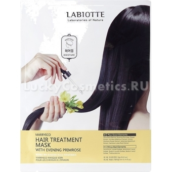 Двухфазная восстанавливающая маска-шапочка Labiotte Marryeco Hair Treatment Mask with Evening Primrose