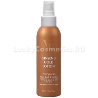 Лосьон с золотым женьшенем для усиления роста волос Von U Ginseng Gold Lotion