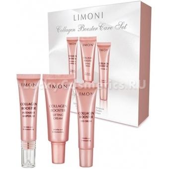 Набор по уходу за кожей лица с коллагеном Limoni Collagen Booster Care Set