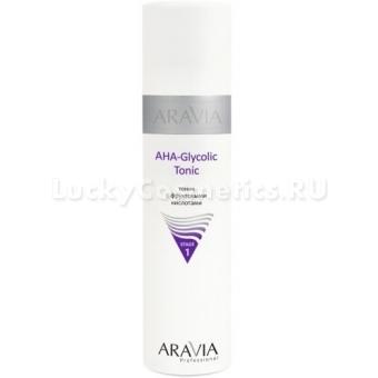 Тоник с фруктовыми кислотами Aravia Professional AHA Glycolic Tonic