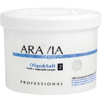 Скраб для тела с морской солью Aravia Organic Oligo And Salt