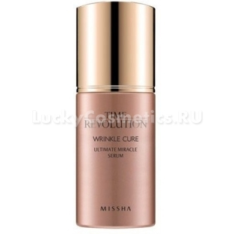 Антивозрастная сыворотка Missha Time Revolution Wrinkle Cure Ultimate Serum