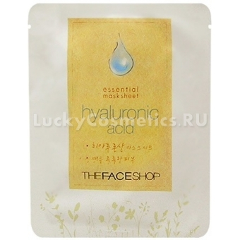 Маска с гиалуроновой кислотой The Face Shop Essential Hyaluronic Acid Mask Sheet