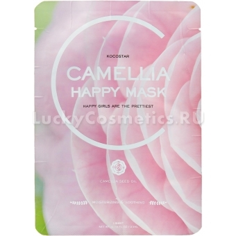 Маска с экстрактом камелии Kocostar Camellia Happy Mask