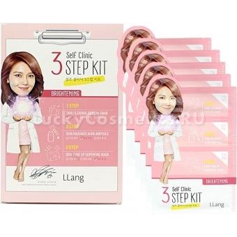 3-ступенчатая маска Llang Self Clinic Step Kit