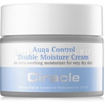 Суперувлажняющий крем Ciracle Aqua Control Double Moisture Cream