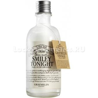 Питательная эмульсия с экстрактом слизи улитки Graymelin Smiley Tonight Snail Nutry Emulsion