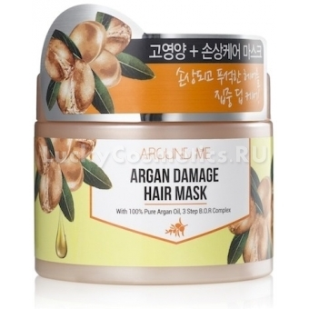 Маска с экстрактом арганы для волос Welcos Around Me Argan Damage Hair Mask