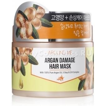 Маска с экстрактом арганы для волос Welcos Around Me Argan Damage Hair Mask