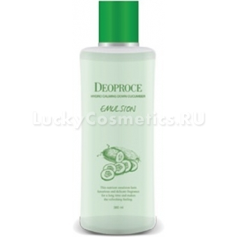 Успокаивающая эмульсия Deoproce Hydro Calming Down Cucumber Emulsion