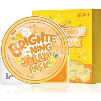 Маска-патч для сияния кожи Yadah Brightening Jelly Pack
